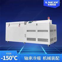 超深冷箱超低溫處理箱的關鍵影響因素有哪些