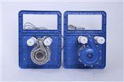 循环水多用真空泵-不锈钢型2
