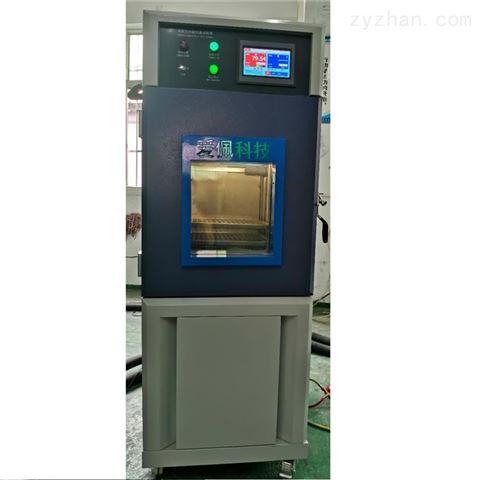 爱佩科技高低温贮存试验箱