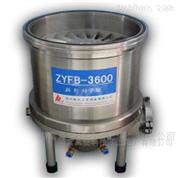 ZYFB系列涡轮分子泵