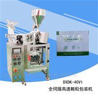 DXDK-40Ⅵ配方颗粒冲剂包装机