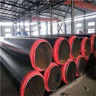 利津县聚氨酯供热蒸汽保温管