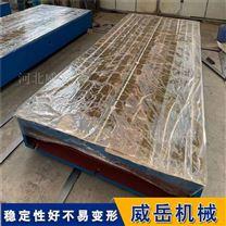 苏州工厂铸铁平台平板九折起