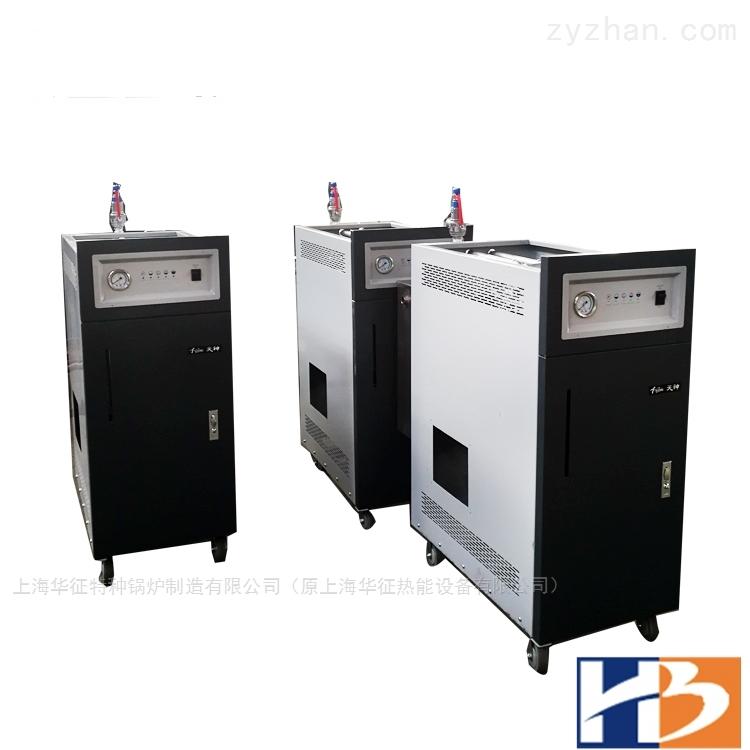 供应36KW--72KW电蒸汽、电热水锅炉、电锅炉