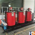 供应锅炉,油锅炉,气锅炉