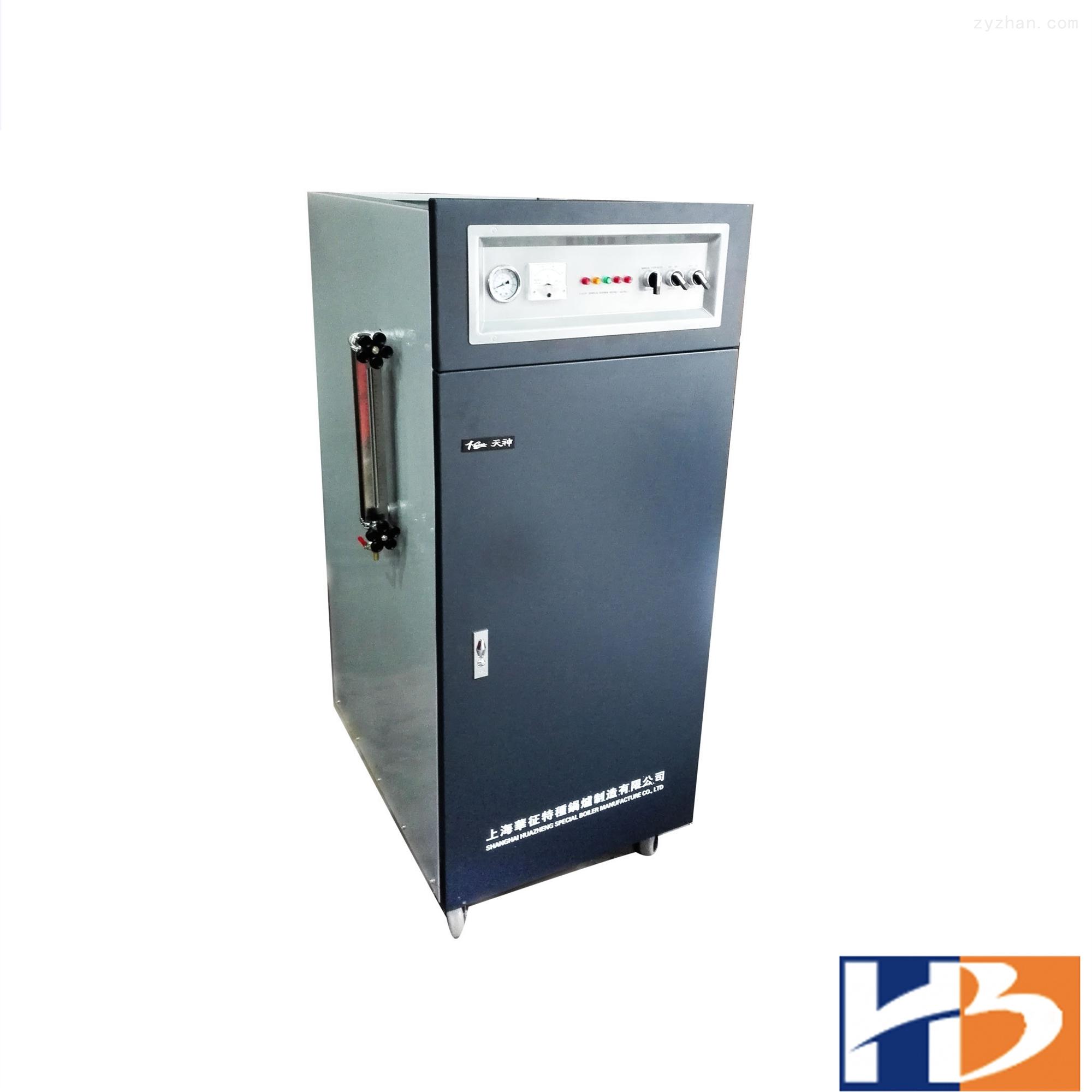 供应混凝土加温电锅炉
