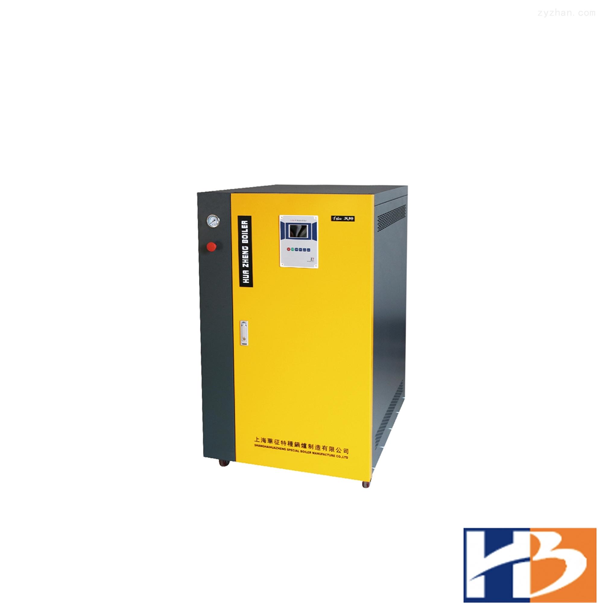 供应全自动电锅炉(蒸汽发生器)。