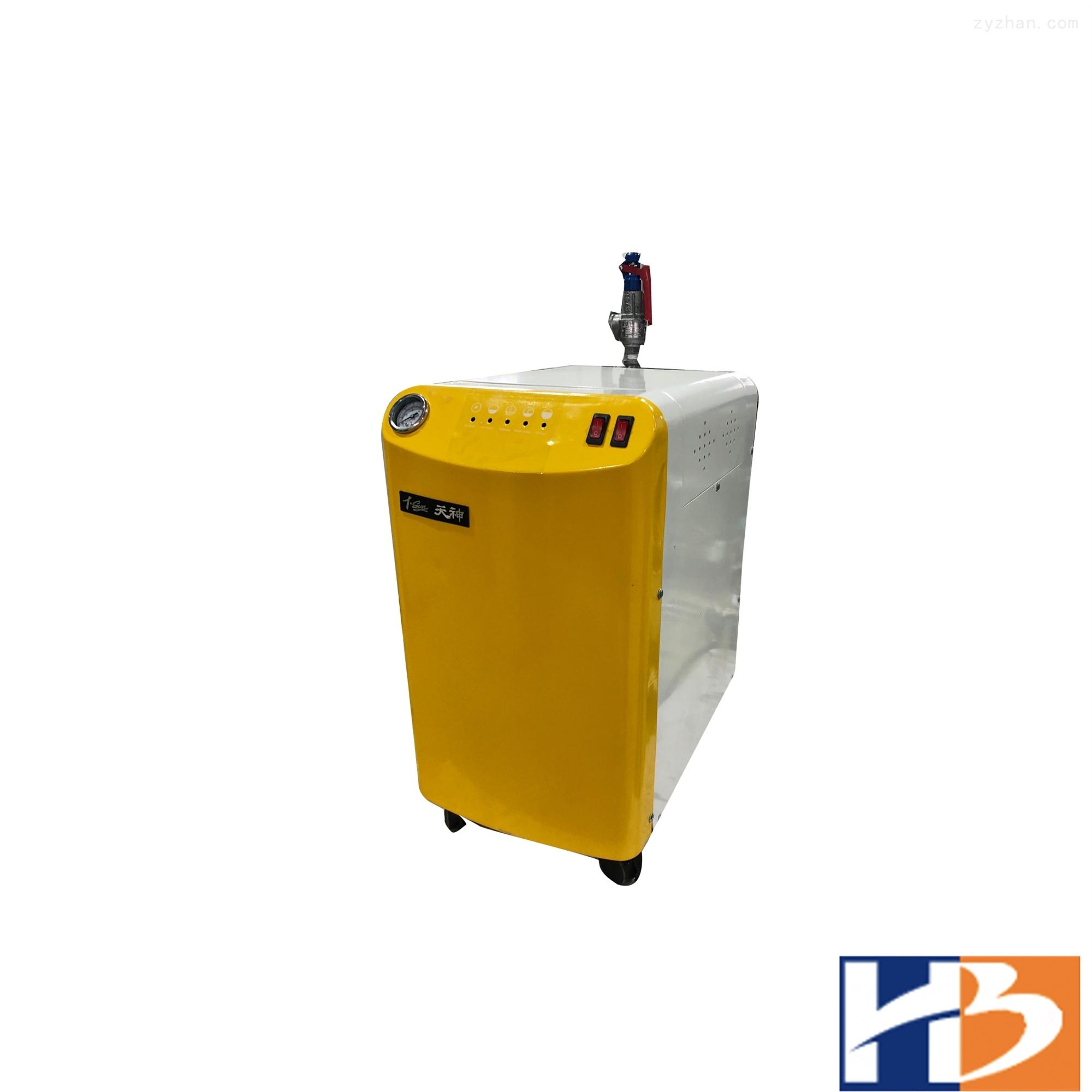 供应天神HX-3.5D-0.4锅炉,电锅炉,蒸汽发生器