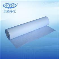 磷化除渣过滤纸