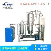 中小型工業高鹽大顆粒高效結晶器