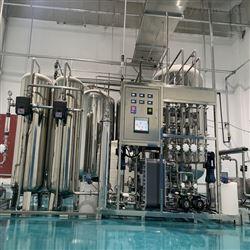 KX2制药GMP认证纯化水设备