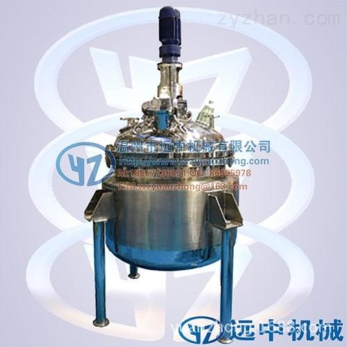 磁力 真空压力反应釜 电加热搅拌罐
