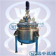 磁力 真空壓力反應釜 電加熱攪拌罐