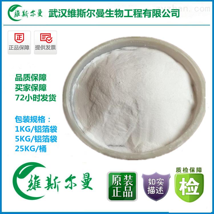 硬脂酸钙 医用化工原料 1592-23-0