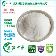 维斯尔曼硬脂酸丁酯 医用化工原料 123-95-5