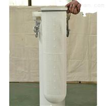 耐酸堿袋式過濾器