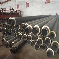 管径219蒸汽聚氨酯热力保温管