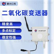 RS-CO2-N01-2二氧化碳传感器农业温湿度