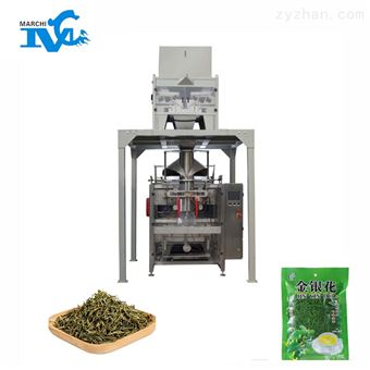 茶葉定量包裝機