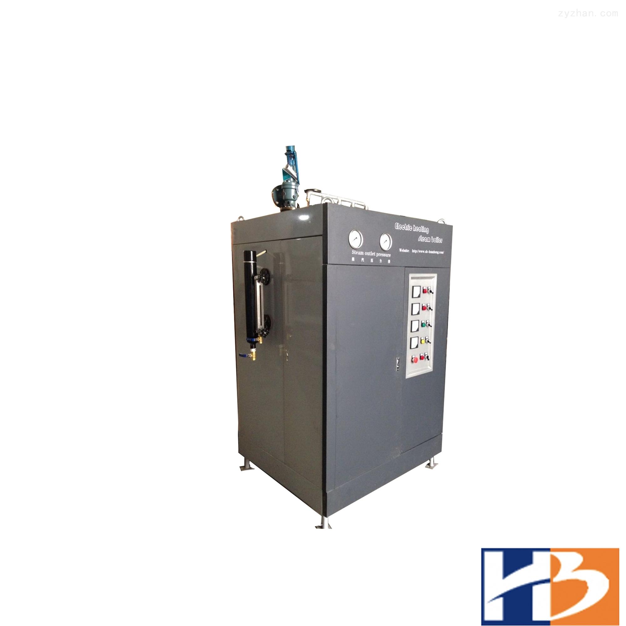 蒸汽锅炉(90/108/126kw电锅炉)