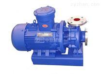 ISWH型臥式防爆不銹鋼管道泵