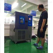 电子器件耐温实验设备