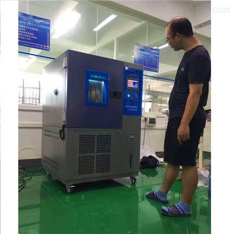 密封套高低温试验机