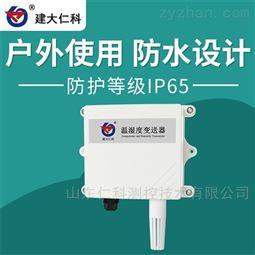 建大仁科 温湿度传感器 在线监测设备