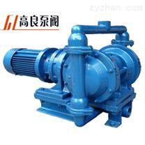 DBY型鋁合金電動隔膜泵