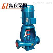 ISGB型立式便拆式離心油泵