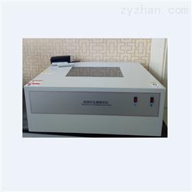 HP-ZKY01药用铝箔针孔度观察台