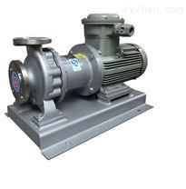 CQB不銹鋼磁力驅動泵