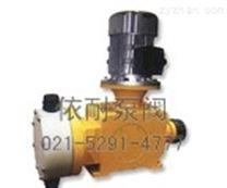 JMD系列隔膜式计量泵