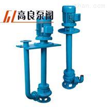 YW型鑄鐵液下式排污泵