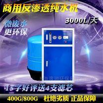 生化儀器超純水機