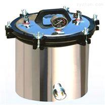 XFS-A煤电二用系列手提式蒸汽压力灭菌器