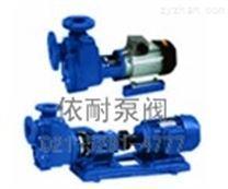 FPZ系列耐腐蝕自吸離心泵