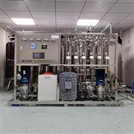 KX2纯化水制备系统