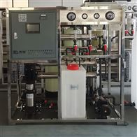 KX食品纯水设备