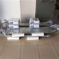 超聲波振板 震板 廠家定制 各種槽體適用 投入式 清洗配套設備