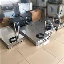 28K投入式超聲波振板 非標定制 適用各種各樣水槽清洗 廠家自產自銷