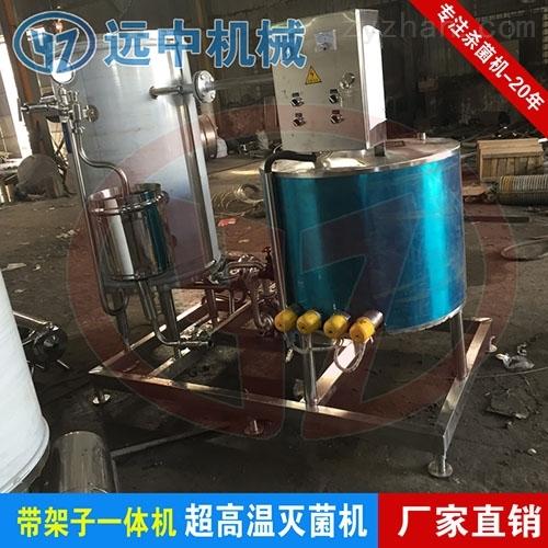 蒸汽超高温瞬时电加热杀菌机 食品杀菌设备