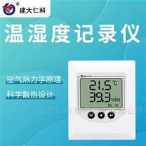 建大仁科 檔案庫房大屏溫濕度記錄儀