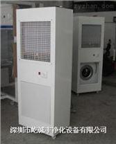 深圳YCF移动自净器