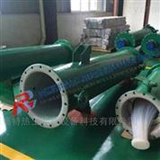陜西瑞特   氟塑料管殼式換熱器