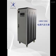 YR18-0.7-D实验室用18KW全自动电蒸汽发生器