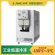 工業復疊超低溫冷水機的保養目的是什么