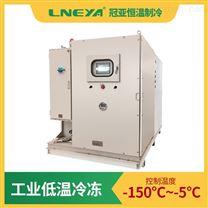 工業復疊超低溫冷水機在制冷過程中的狀態