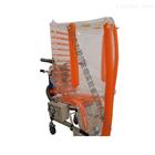 *生物安全型負壓隔離輪椅
