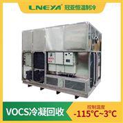 冷凝法控制VOCs回收设备厂家操作的注意事项
